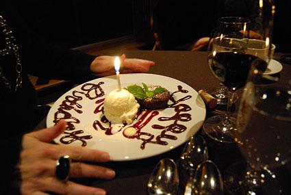 2009-dj-birthday-cake-DSC_0